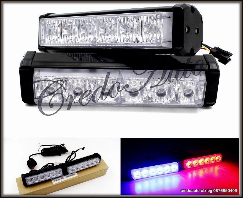 Мощни LED Полицейски сигнални лампи 12W Метален корус!+Видео