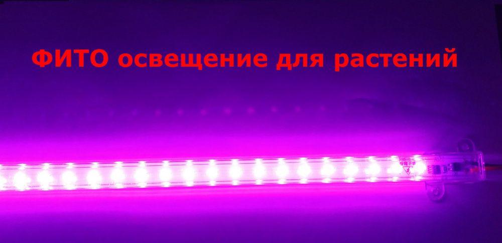 Много интересного и полезного для светодиодного освещения и подсветки