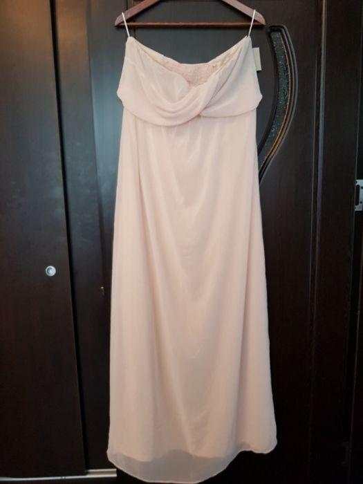 Rochie de ocazie seara lunga crem asos noua