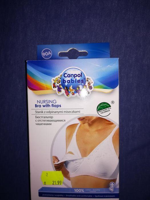 Нов сутиен за кърмене Canpol babies