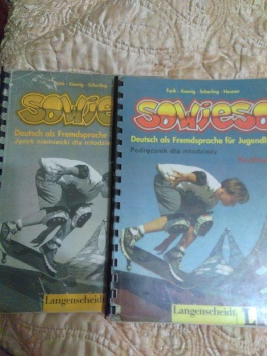 Продам учебники по немецкому языку