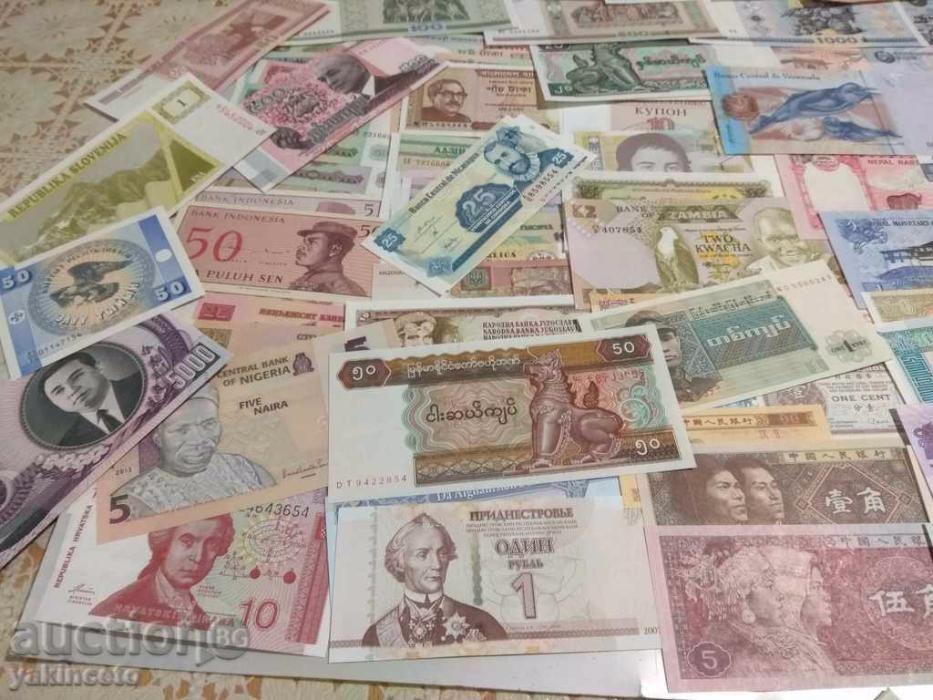банкноти цял свят-лот гр. Ямбол - image 6