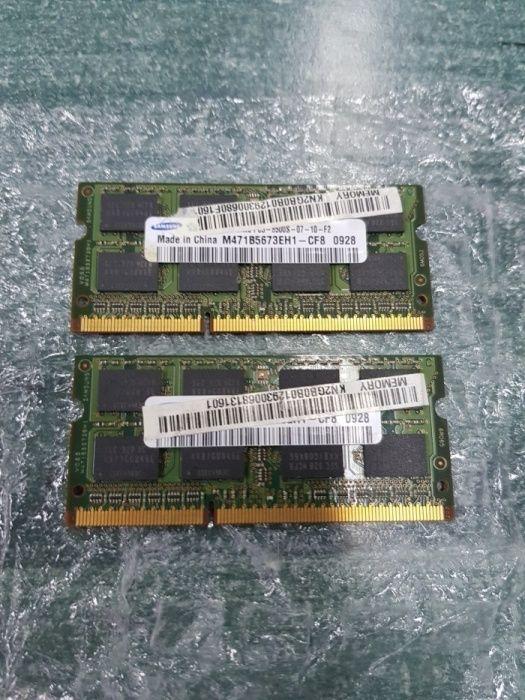Memorie DDR3 laptop 2 Gb / 4Gb / 6 Gb 1333 Mhz 1.5V si calculator DDR2