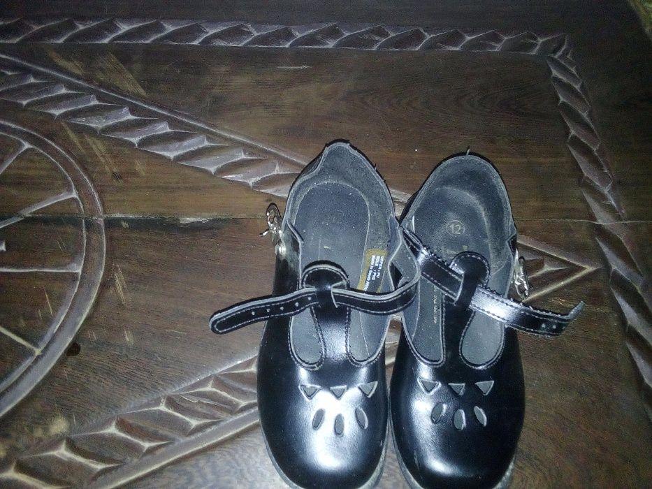 Sapatos escolares