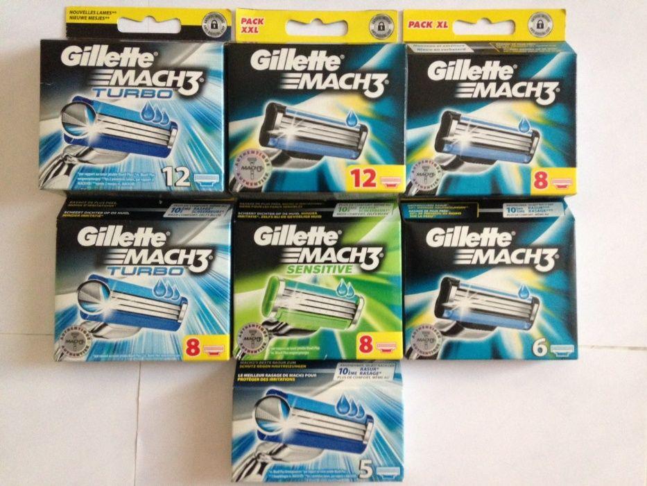 Промо! (Оригинални) Gillette Mach3 , Mach 3 Turbo ,Sensor Excel .