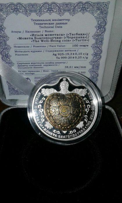 Монета оригинал 100% +сертификат БЛАГОПОЛУЧИЯ черепаха приносит удачу