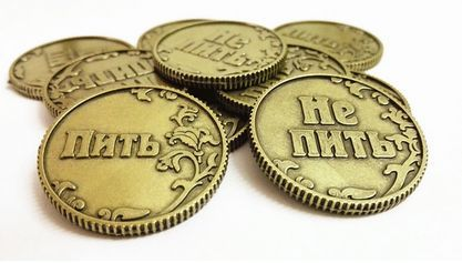 Монети сувенир за забавна игра - монета suvenir moneta