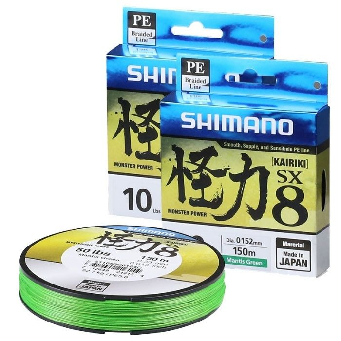 Шнур Shimano Kairiki PE SX8 150м (8-ми жильная)