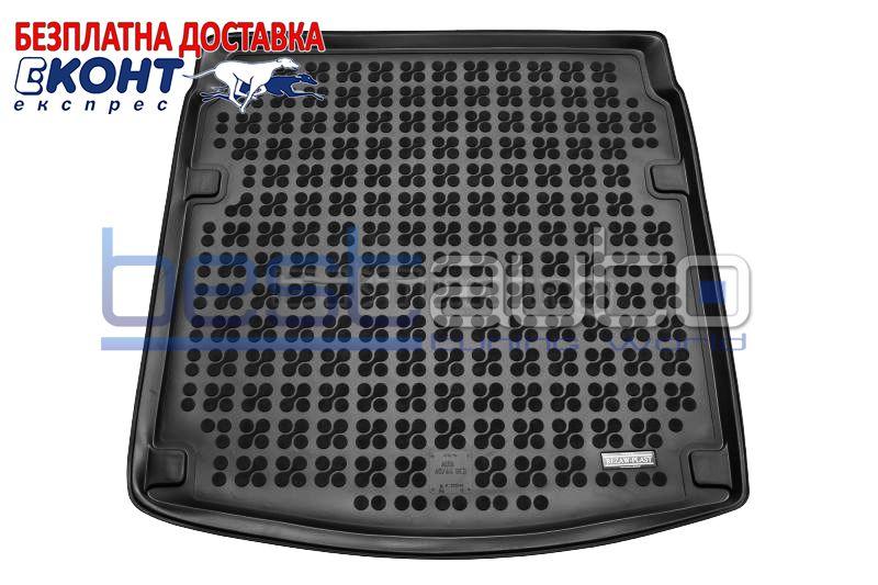 Гумена стелка за багажник за Audi А5 Coupe / Ауди А5 купе (2007-2015)