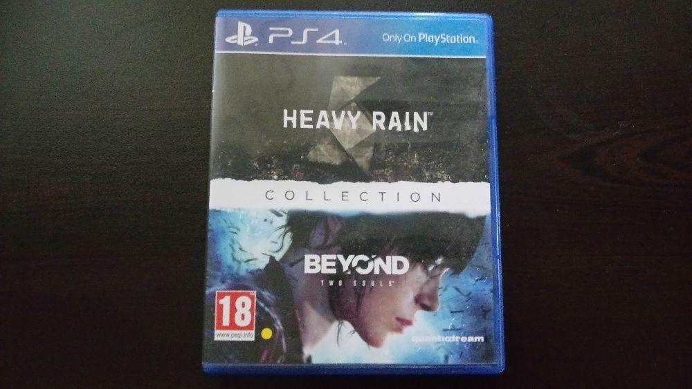 Heavy Rain и Beyond Two Souls PS4 Колекциата