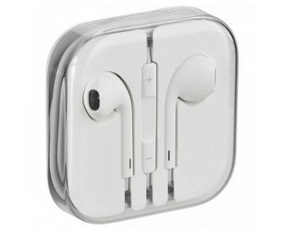 Iphone - Pachet Incarcator Priza Cablu Usb si Casti Noi