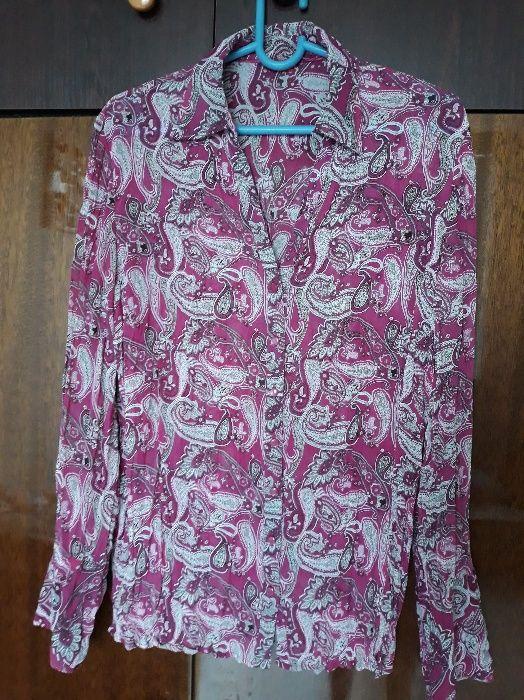 Намалена-Ефирна риза