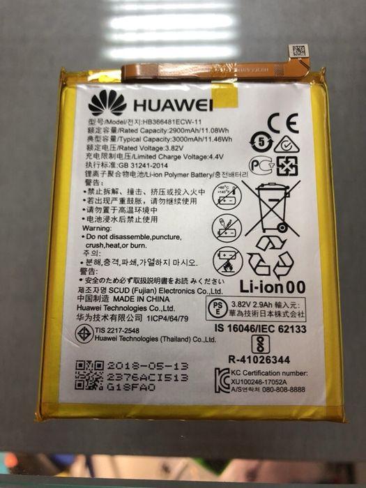 Оригинална батерия за Huawei P9 lite 2017 honor 8 lite honor 8 HB36648