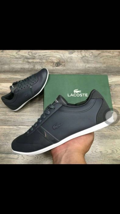 Lascote Grey Shoes