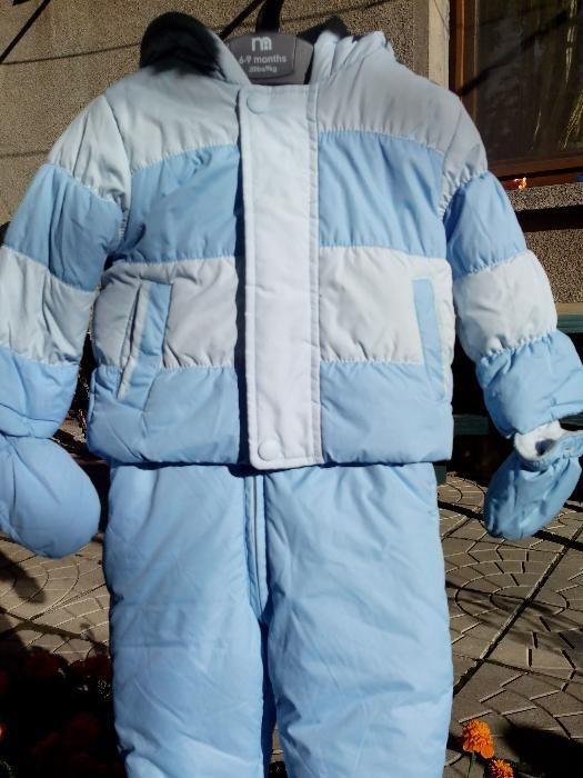 Зимен космонавт от Mothercare