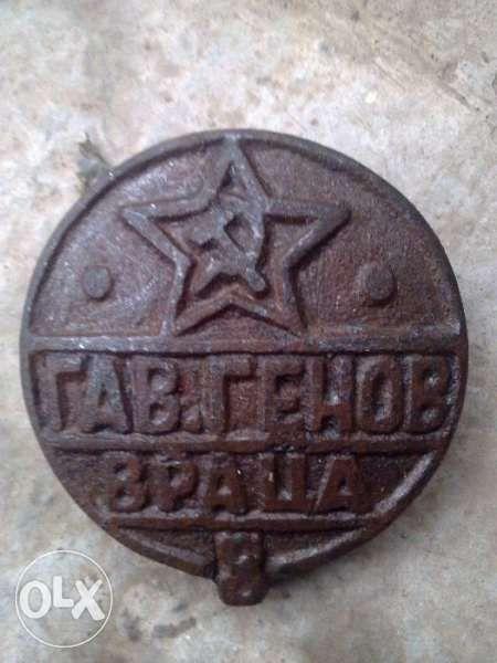 Стара емблема