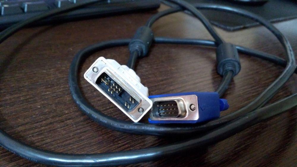 Cablu Vga-Dvi-i