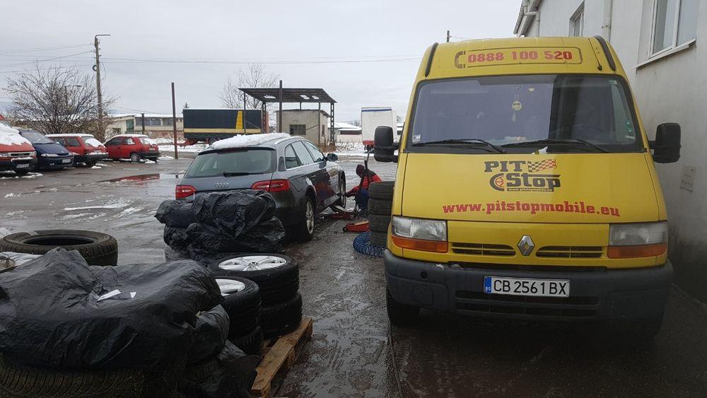 Мобилен сервиз за смяна на гуми