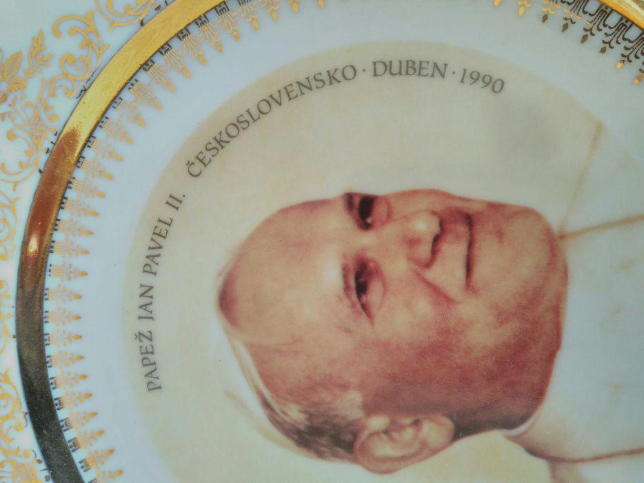 Папа Йоан Павел Втори-позлатена чиния