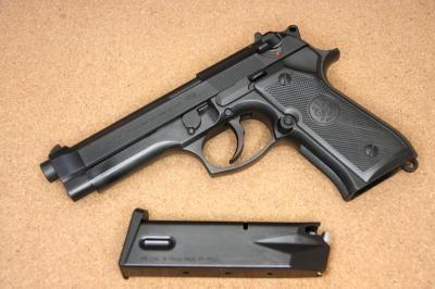 Pistol AIRSOFT Puternic Co2 Aer Comprimat METAL-TAURUS 4 Jouli
