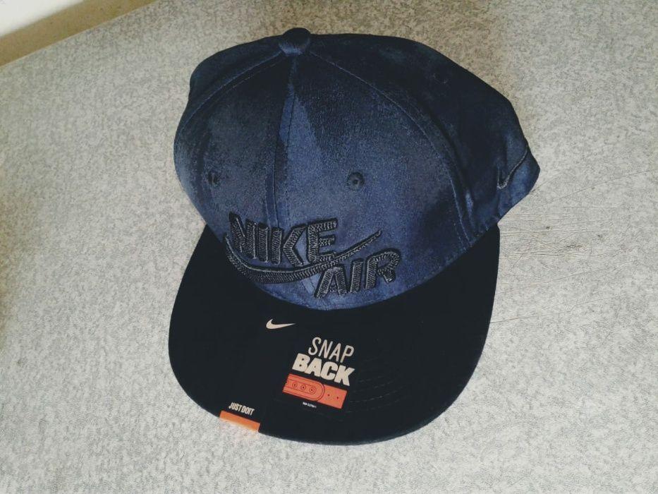 Nike Air Snapback SMALL