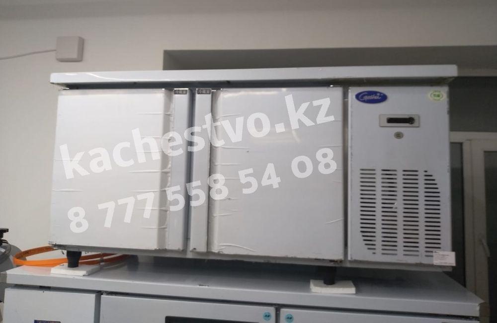 Холодильный стол Металлический 1500х800х900