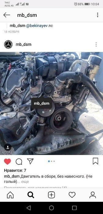 Двигатель Мерседес W210 W211 W203 W140 M112 3.2 Привозной из Японии