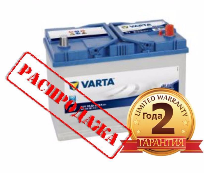 Аккумуляторы Varta Ah95 с доставкой Распродажа!