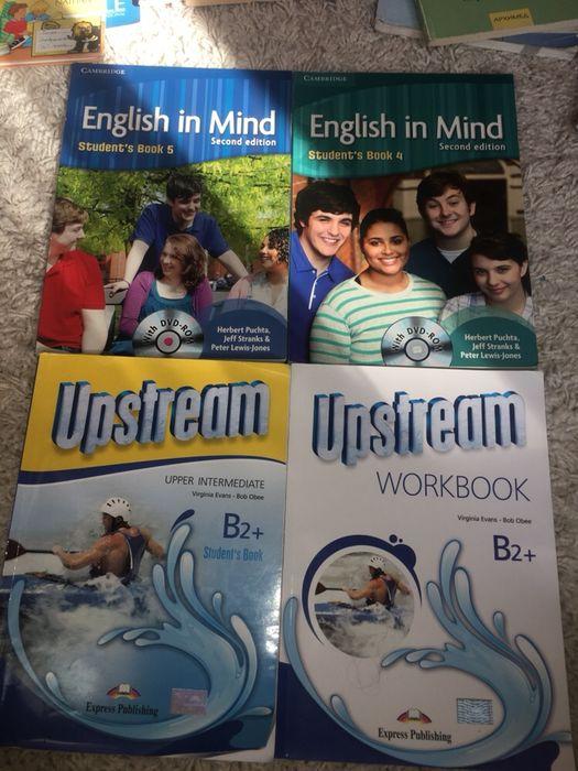 Учебници за 1.,7.,8.,9. и 10. клас
