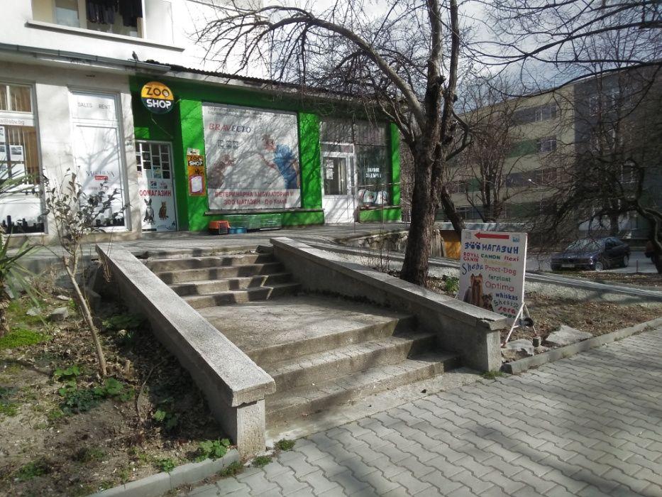 "Зоомагазин и ветеринарна амбулатория ZooShop ""д-р Колев"" Стара Загора"