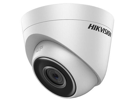 promoção câmara de vigilância.