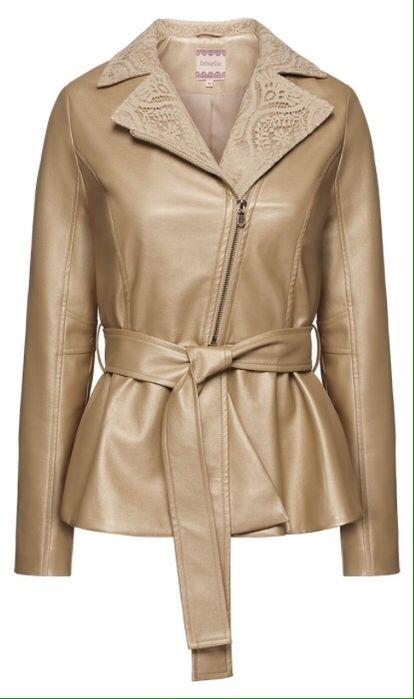 Куртка от Faberlic