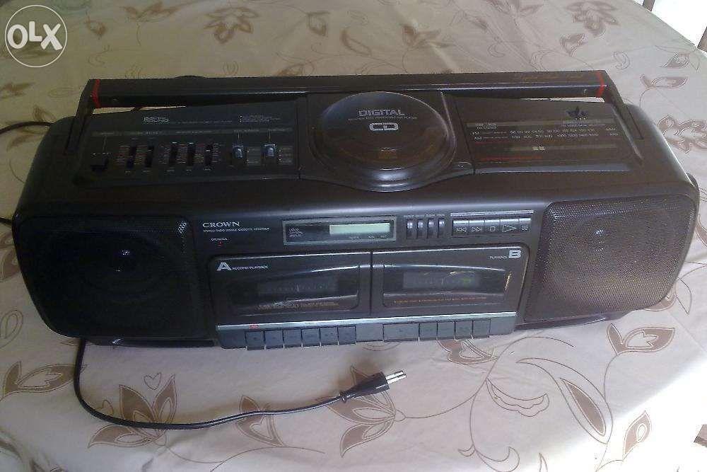 Radiocasetofon- recorder + cadou