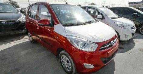 Hyundai i10 a Promoção