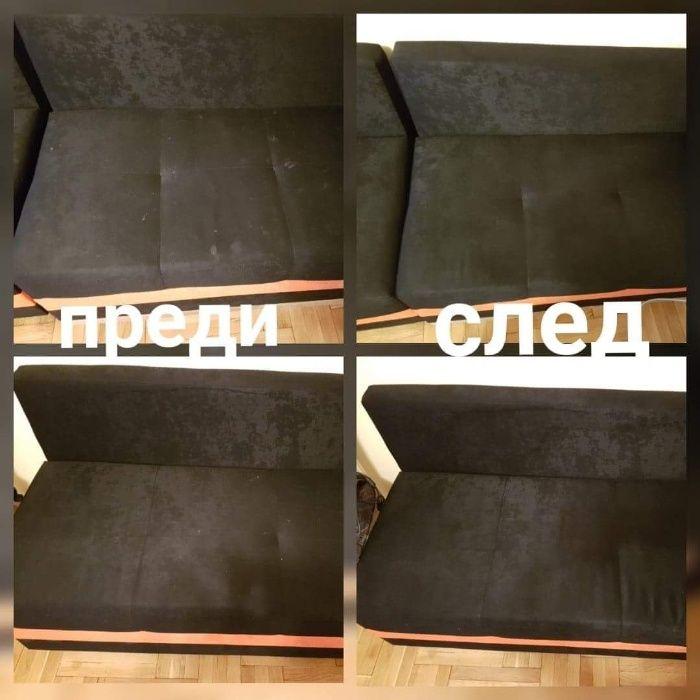 Пране на дивани ,столове, фотьоили, табуретки, килими мокети