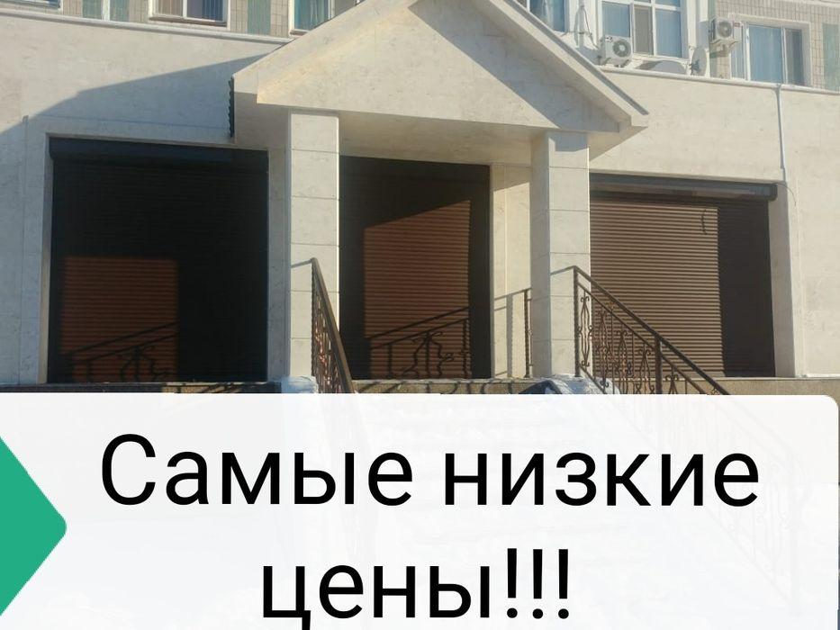 Рольставни. Офисные перегородки. Витражи.Ворота.Окна.Двери. Ролставни