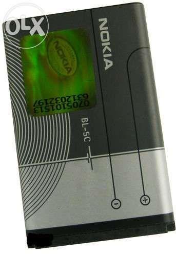 Nokia BL-5C Acumulatori 1020 mAh Swap
