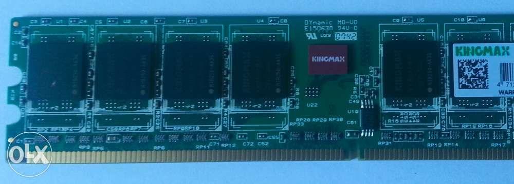 Memorie Kingmax 1Gb DDR2 667