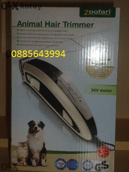 Zoofari-професионална машинка за подстригване на кучета домашни любимц