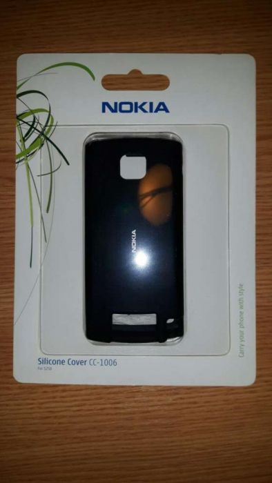 Husa silicon neagra Nokia 5250 silicone cover CC-1006, originala NOUA!
