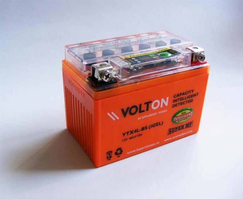 BATERII Baterie Moto Atv Scuter 4Ah 4A Acumulator cu GEL