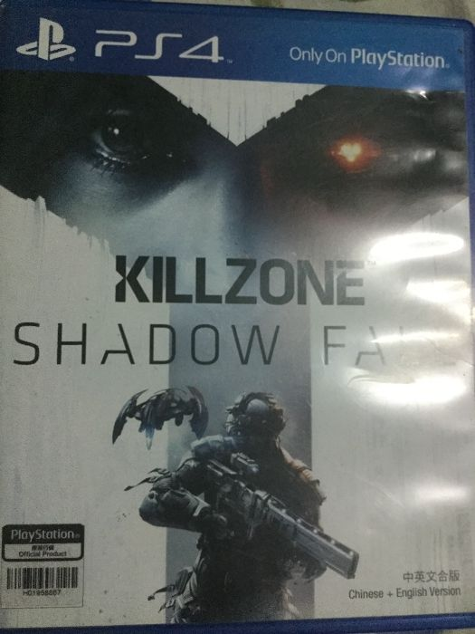 Killzone;alekhine's gun ,sleeping dogs
