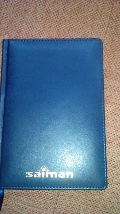 новый ежедневник-записная книжка