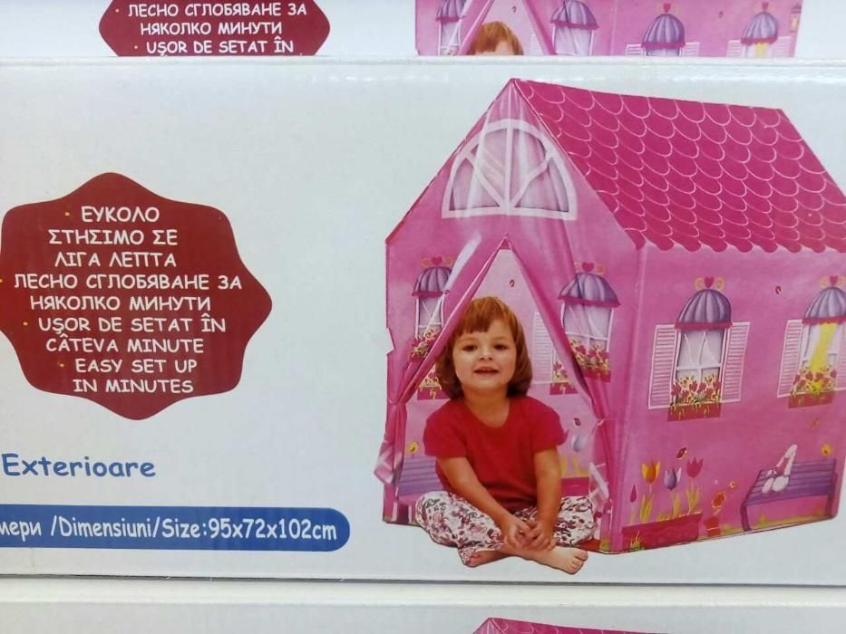 Детска Палатка тип Къщичка Розова за Деца Игра Момчета Момичета