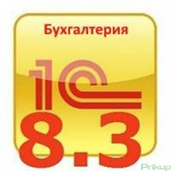 Установка 1С, ОСМС, СОНО, ЭСФ, Cabinet.salyk