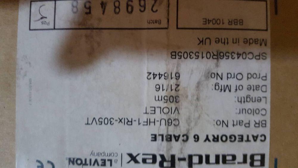 Vendo caixa de cabo de Rede de 305M de Alta qualidade - ultimo preço Viana - imagem 1