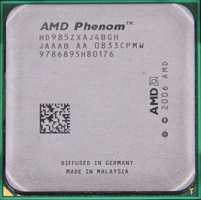 AMD Phenom X4 9850 Black Edition /2.5GHz/