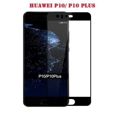 Folie Sticla 3D Huawei P9,P9 Lite, P9 Lite 2017, P10,P10 Plus,P10 Lite