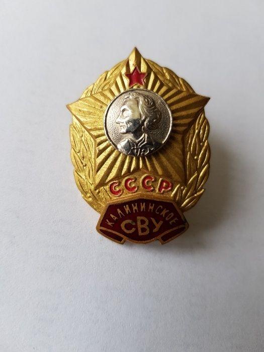 Insigna Scoala primara militara sovietica din orasul Calininsc