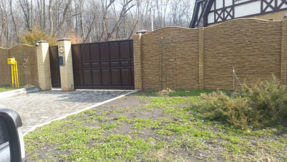 Gard decorativ din beton armat